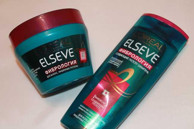 Украина кератин для лечение волос