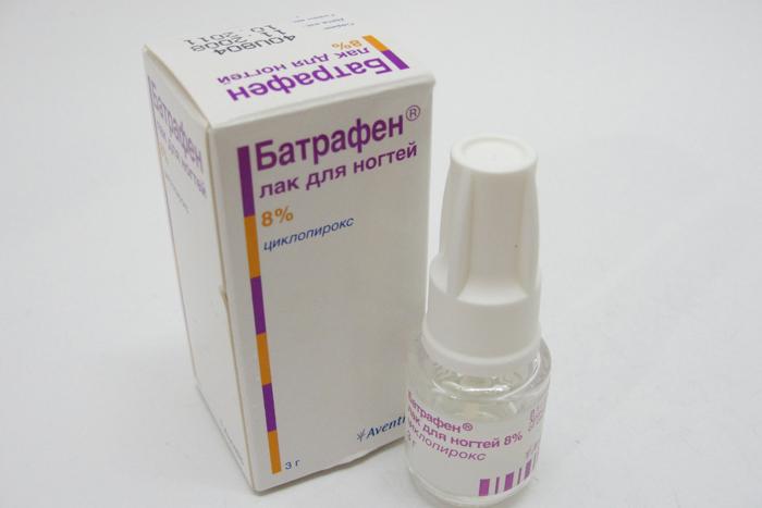 Лечение грибка ногтей российскими препаратами