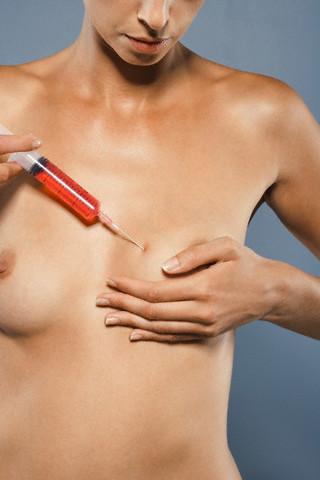 Аюдара увеличение груди
