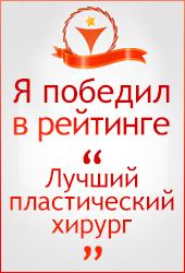 Медафарм